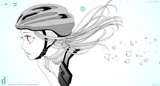 d-comic2