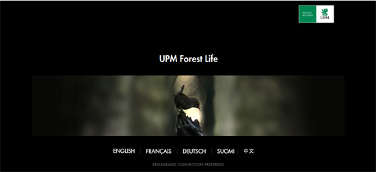 UPW Website Forest Life