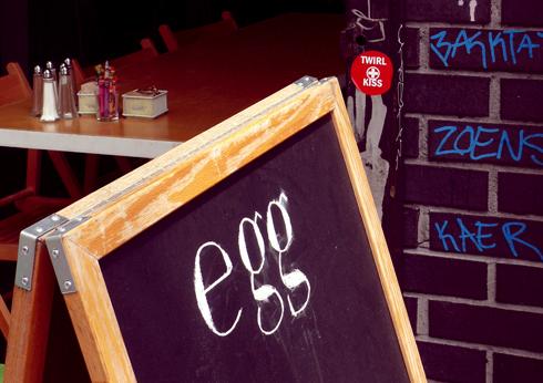 Egg, Williamsburg, Brooklyn