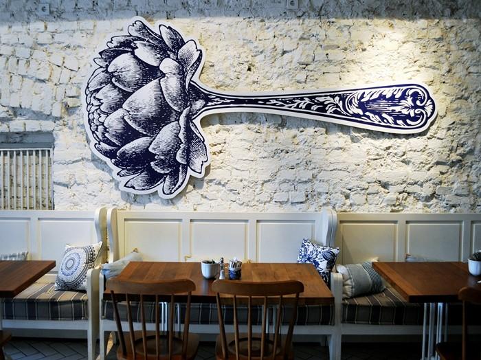Naif Restaurant Istanbul